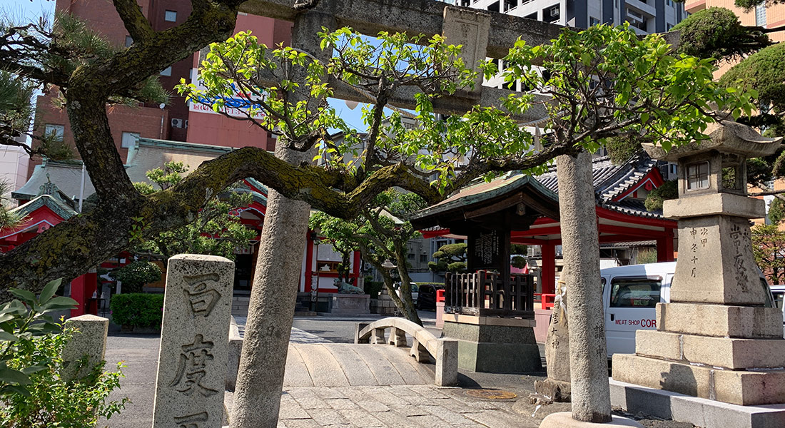 小倉中央校区天神島自治連合会